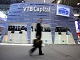 Russias-VTB-Capital-Brings-Its-Global-Ambitions-to-New-York
