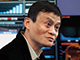 Yue Bao Wow How Alibaba Is Reshaping Chinese Finance
