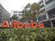 Alibaba IPO Stirs Listing Rules Debate in Hong Kong