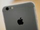 Daily Agenda Apple Comes Under EU Tax Scrutiny