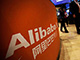 Deals of the Year 2014 Alibaba Sets IPO Record with NYSE Debut