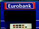 Deals of the Year 2014 Eurobank Ergasias Spearheads a Greek Banking Revival