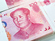 Deals of the Year 2014 Bond Issue Boosts UKs Renminbi Trading Cred