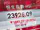 Whats-Next-for-Chinas-Market-After-Crash