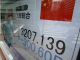 Daily Agenda Beijing Acts as Shares Sink Again