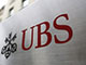 Blake-Moore-Set-to-Depart-UBS-Asset-Management-Division