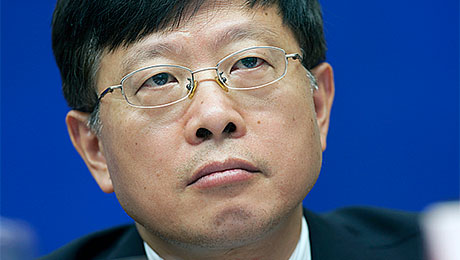 China Investment Corp Chairman May Be Stepping Down to Rise Higher